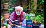 """Παρουσίαση του βιβλίου """"Γαστρονομικές κοινότητες - Γαστρονομικοί προορισμοί"""""""