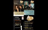 12ο Διεθνές Φεστιβάλ Κιθάρας Βέροιας