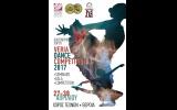 Ανοίγει η αυλαία του «Veria Dance 2017»