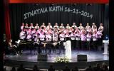 Πετυχημένη η συναυλία της χορωδίας του ΚΑΠΗ Νάουσας
