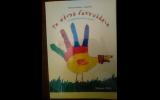 «Τα πέντε δαχτυλάκια: το ημερολόγιο μιάς γιαγιάς»