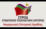Ενημέρωση προς τους ανασφάλιστους και κατόχους βιβλιαρίων πρόνοιας πολίτες του Νομού Ημαθίας