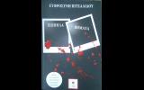 Ευφροσύνη Πιτσαλίδου ,''Σιωπηλά Βήματα'' Αέναον 2019, Μυθιστόρημα