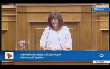 Φρόσω Καρασαρλίδου : Μην υπονομεύετε τον δημόσιο χαρακτήρα του ΕΣΥ