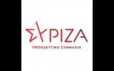 Δήλωση ΟΜ ΝΑΟΥΣΑΣ ΣΥΡΙΖΑ-ΠΣ: «Όχι στα σχέδια της Κυβέρνησης για υποβάθμιση του Νοσοκομείου της Νάουσας»