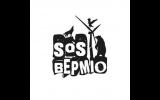 SOS Βέρμιο: Σύσκεψη για το θέμα της ενέργειας